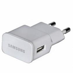 Incarcator Original 0.7A SAMSUNG (Alb)