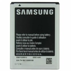 Acumulator Original SAMSUNG Galaxy Note (2500 mAh) EB615268VU