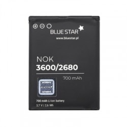 Acumulator NOKIA 3600 Slide BL-4S (700 mAh) Blue Star