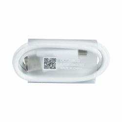 Cablu Date & Incarcare Tip C (Alb) DC12WK-G BULK