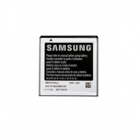 Acumulator Original SAMSUNG Galaxy S I9001 (1650 mAh) EB575152LU
