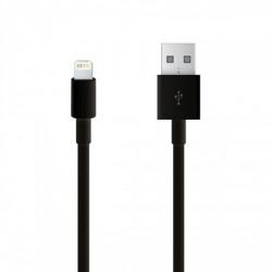 Cablu Date & Incarcare Textil - Lightning - 300 cm - Fast Charge (Negru) ATX