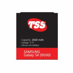 Acumulator SAMSUNG Galaxy S4 (2600 mAh) TSS