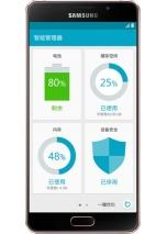 Galaxy A7 2016